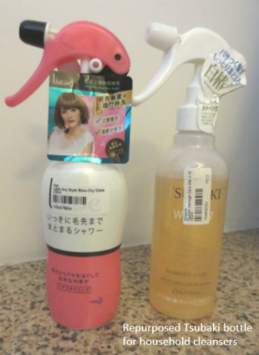Kao Liese Airy Style Blow Dry Water Review The Yesstylist Asian