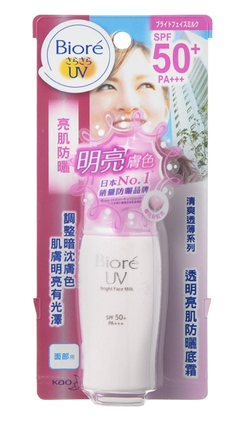 Biore UV Bright Face Milk SPF 50+ PA+++ ReviewTHE YESSTYLIST - Asian Fashion Blog - brought to you by YesStyle.com